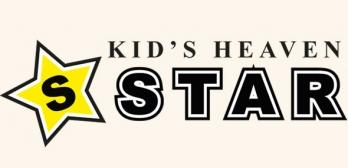 STAR Kid's Heaven linea Invernale 2016/2017